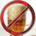 Реален ли пивной алкоголизм  в наше время?