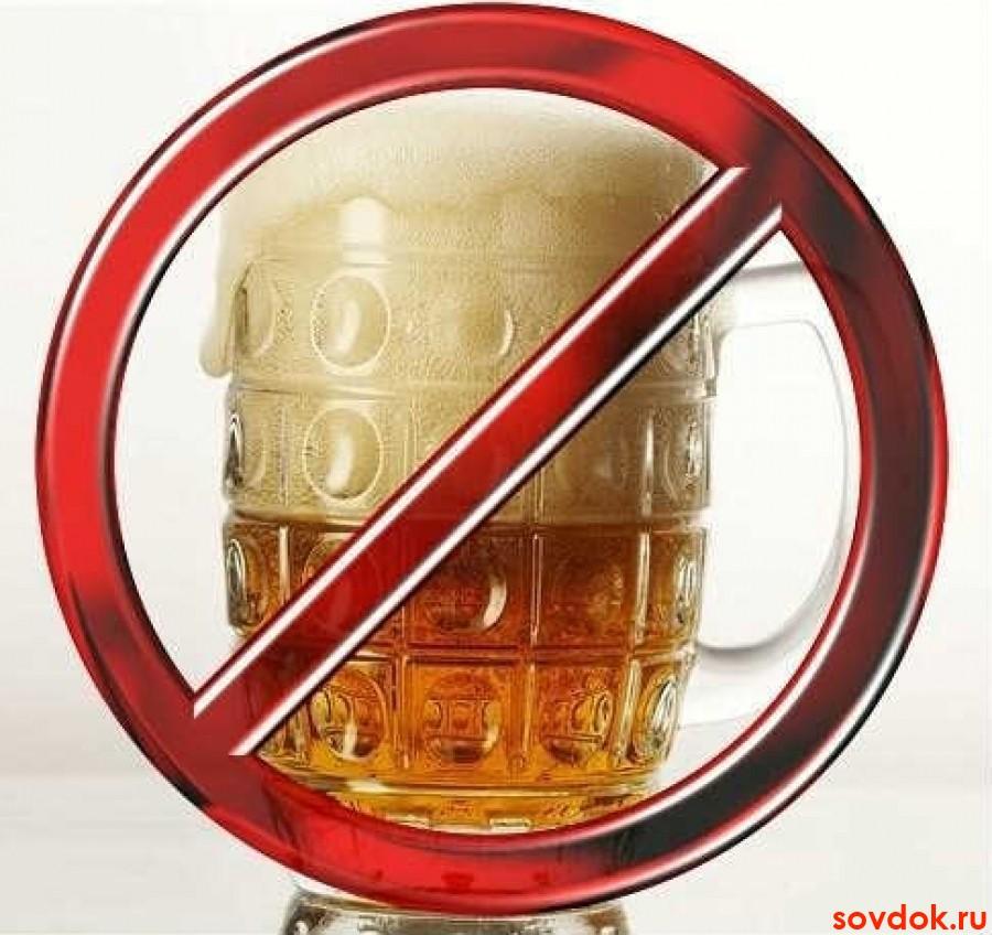 Алкоголизм побороть анонимное лечение от алкоголизма в частной клинике иваново