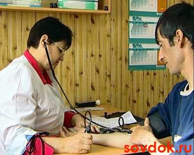 аллергия без повышения эозинофилов