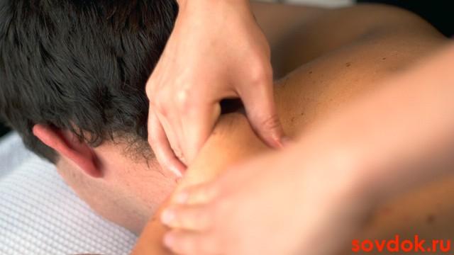 Как сделать массаж мужчине шеи - Zdravie-info.ru