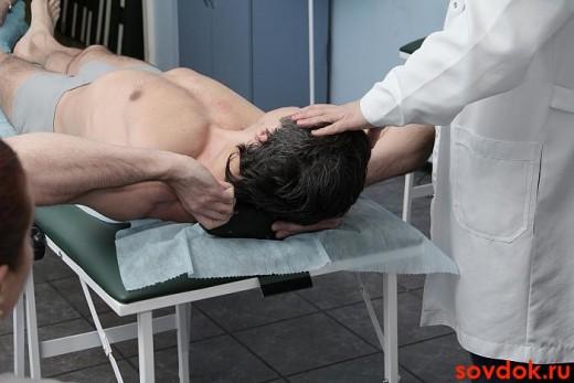 массаж при миофасциальном синдроме