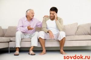 мужчины на диване