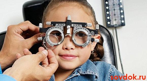 может биометрическое фото в очках или без месяц ждем