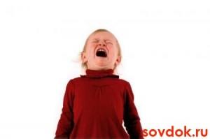 ребёнок кричит