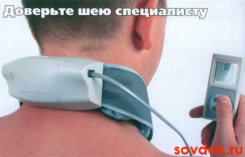 Аппарат для физиотерапии домашних условиях