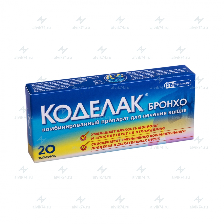 Инструкция по применению препарата коделак