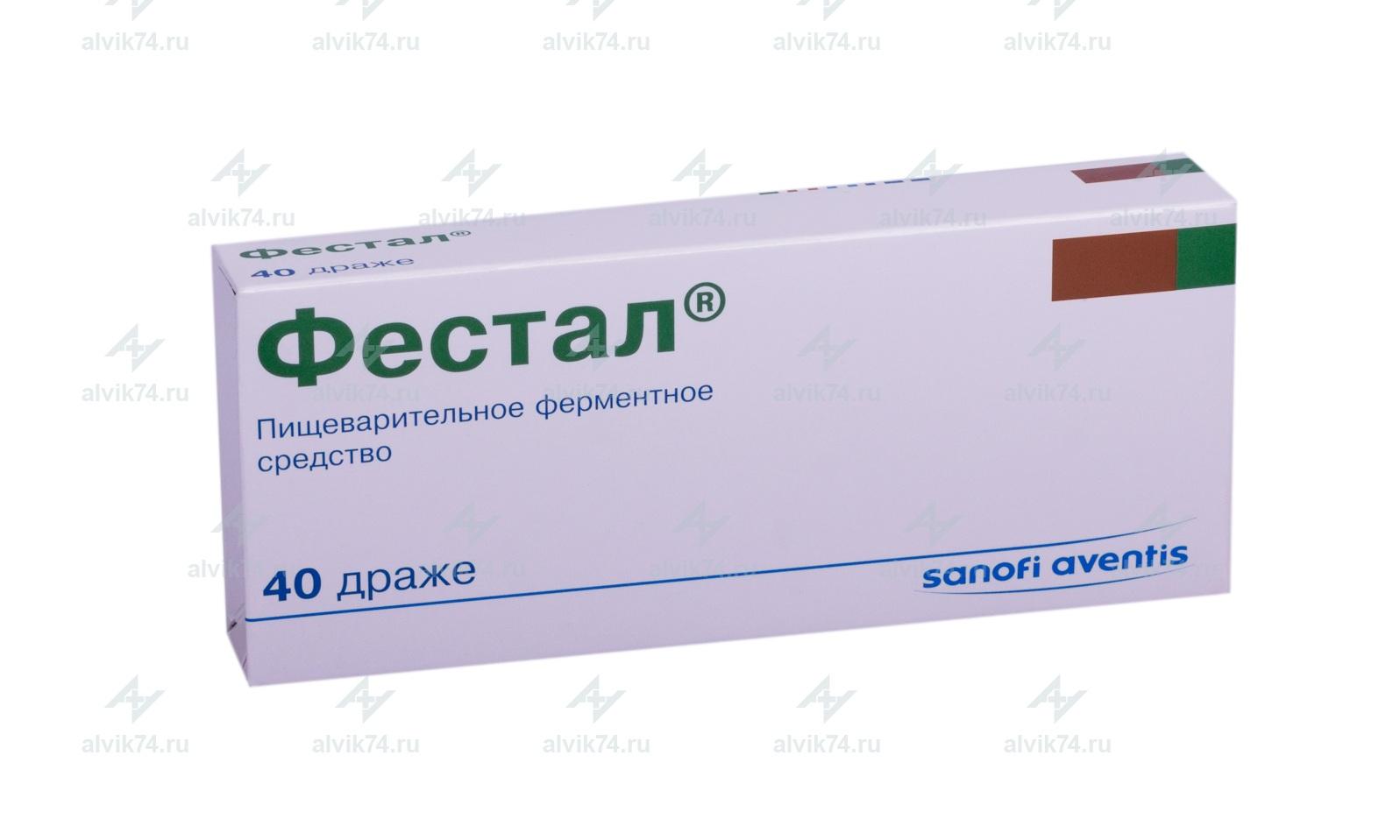 Фестал – препарат базовой терапии при расстройствах пищеварения