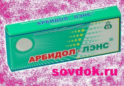 российский препарат от паразитов в организме человека
