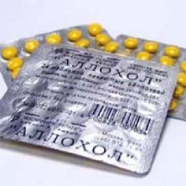 таблетки аллохол инструкция по применению