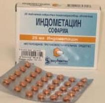 Индометацин Свечи Инструкция По Применению Цена