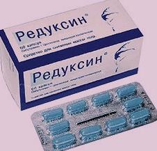 Таблетки для похудения редуксин отзывы врачей