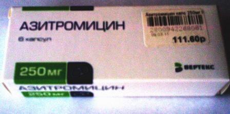антибиотик азитромицин 250 мг
