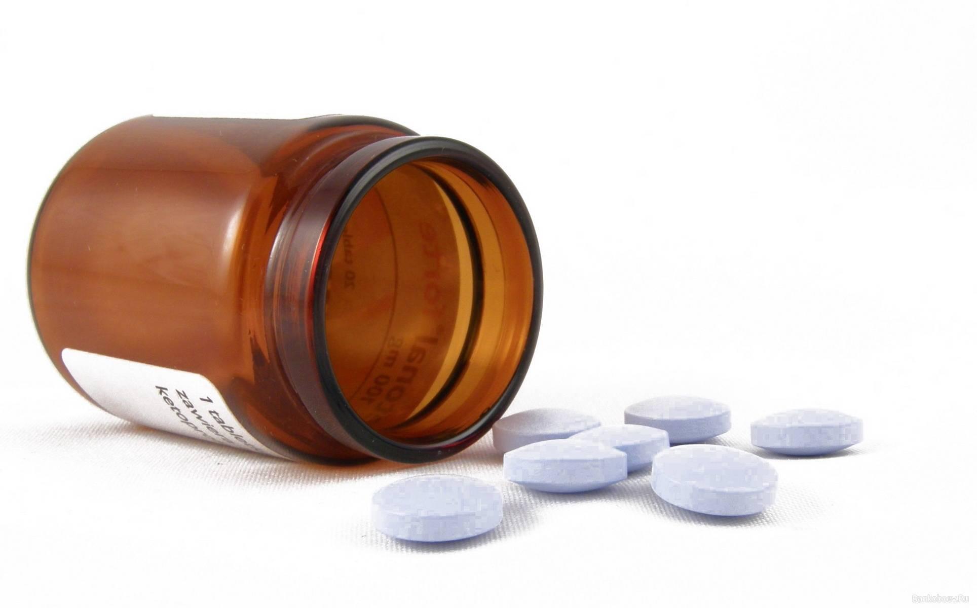 Практическое  применение  антигистаминных  препаратов
