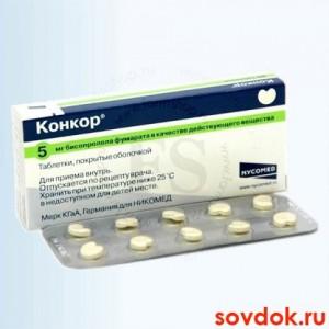 Конкор применяется для лечения предсердных и желудочковых экстрасистол
