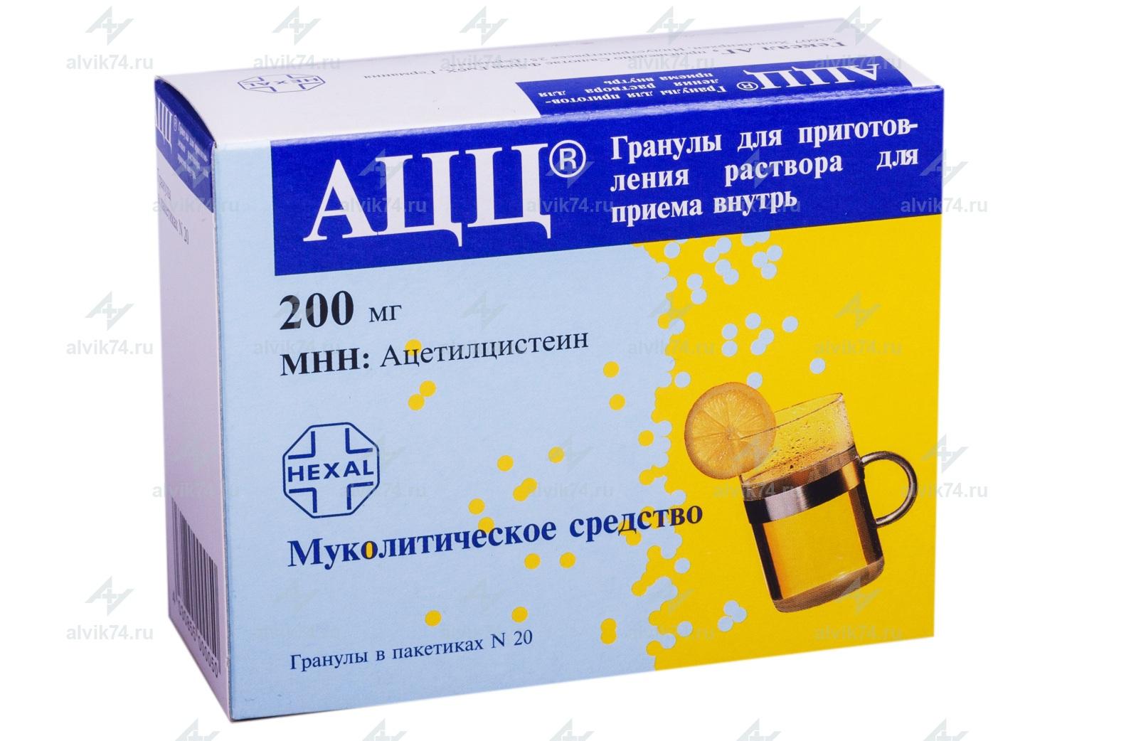 Доказанный эффект  ацетилцистеина (АЦЦ) и  новые направления применения