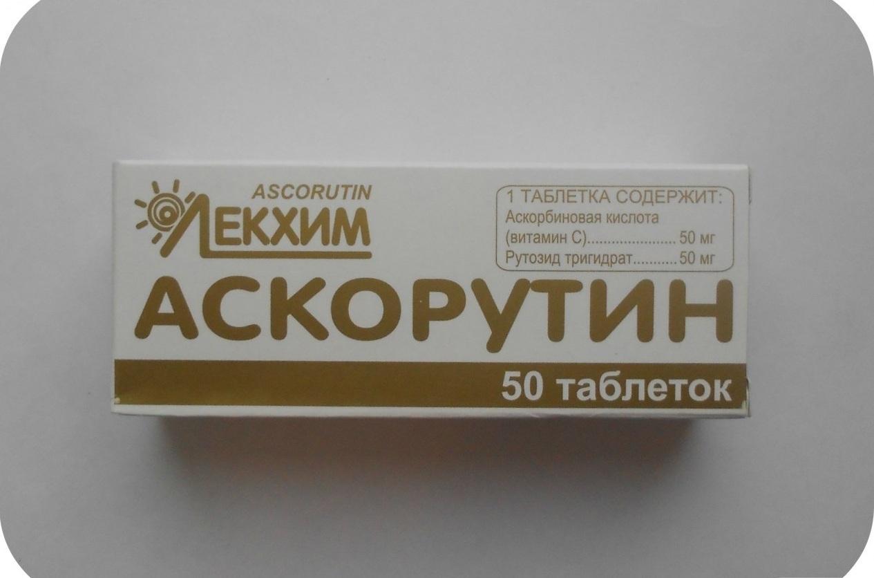 Таблетки аскорутин инструкция по применению