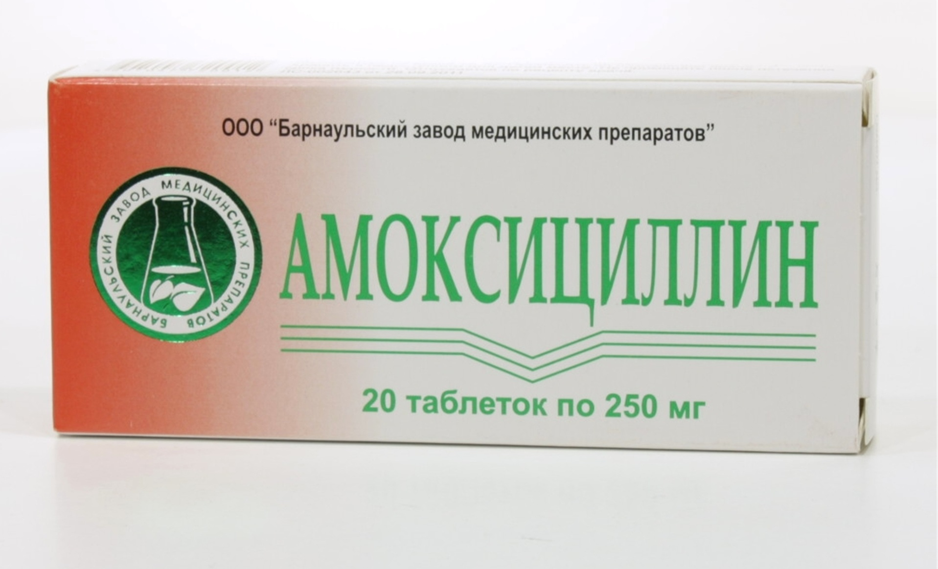 Насколько сохранена эффективность амоксициллина на сегодняшний день?