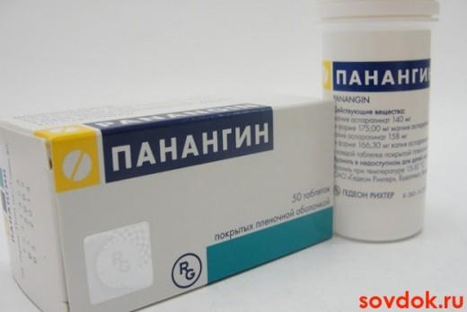 Панангин восполняет дефицит калия и магния в крпдиомиоцитах
