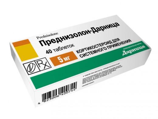 лекарство преднизолон