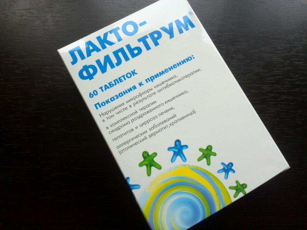 Лактофильтрум для детей инструкция