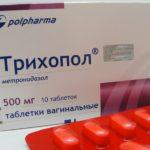 Таблетки трихопол инструкция по применению