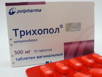 таблетки фукорцин инструкция по применению - фото 6