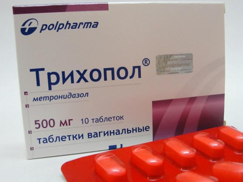 инструкция по применению трихопола в таблетках - фото 7