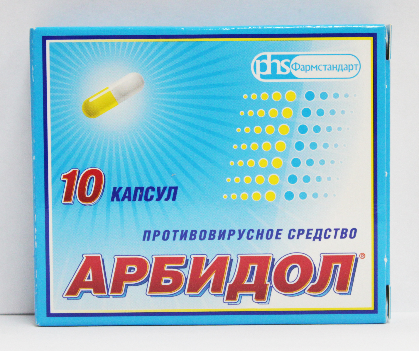Арбидол для беременных отзывы 97