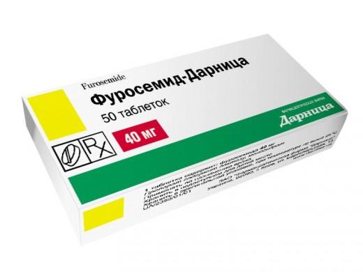 Фуросемид 40 мг
