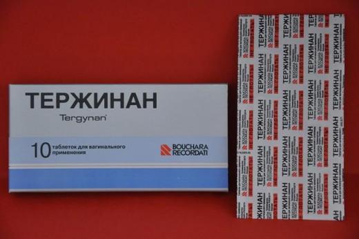 Препарат «Тержинан»
