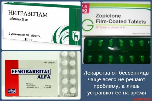 Таблетки от бессонницы без рецептов - обзор групп препаратов