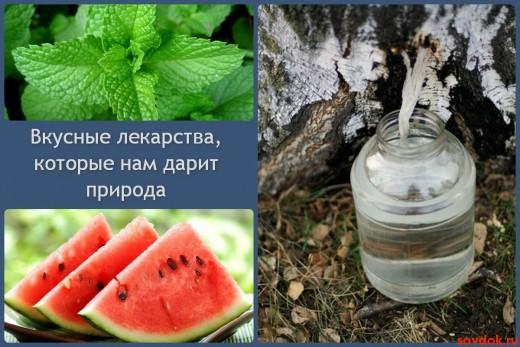 Продукты, которые помогут вывести камни из почек