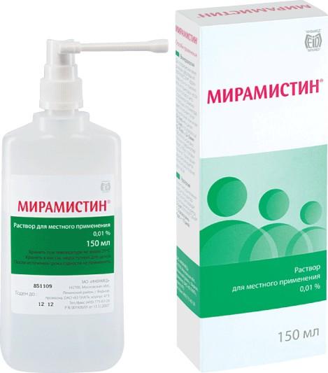 Молочница у женщин - лечение препараты
