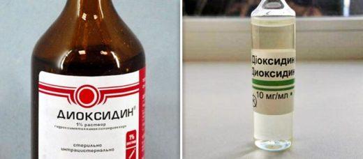 Раствор Диоксидина 1%