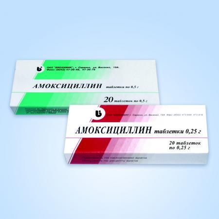 амоксициллин для гайморита при беременности