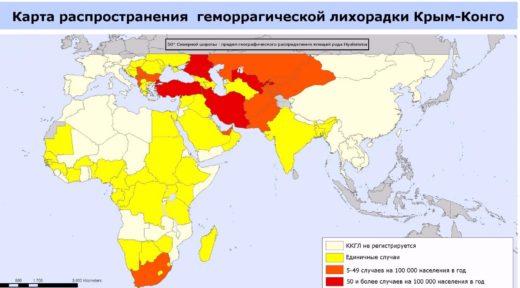 Ареал распространения крымской геморрагической лихорадки