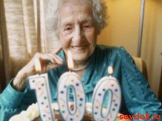 бабушке 100 лет