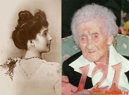 бабушке 121 год