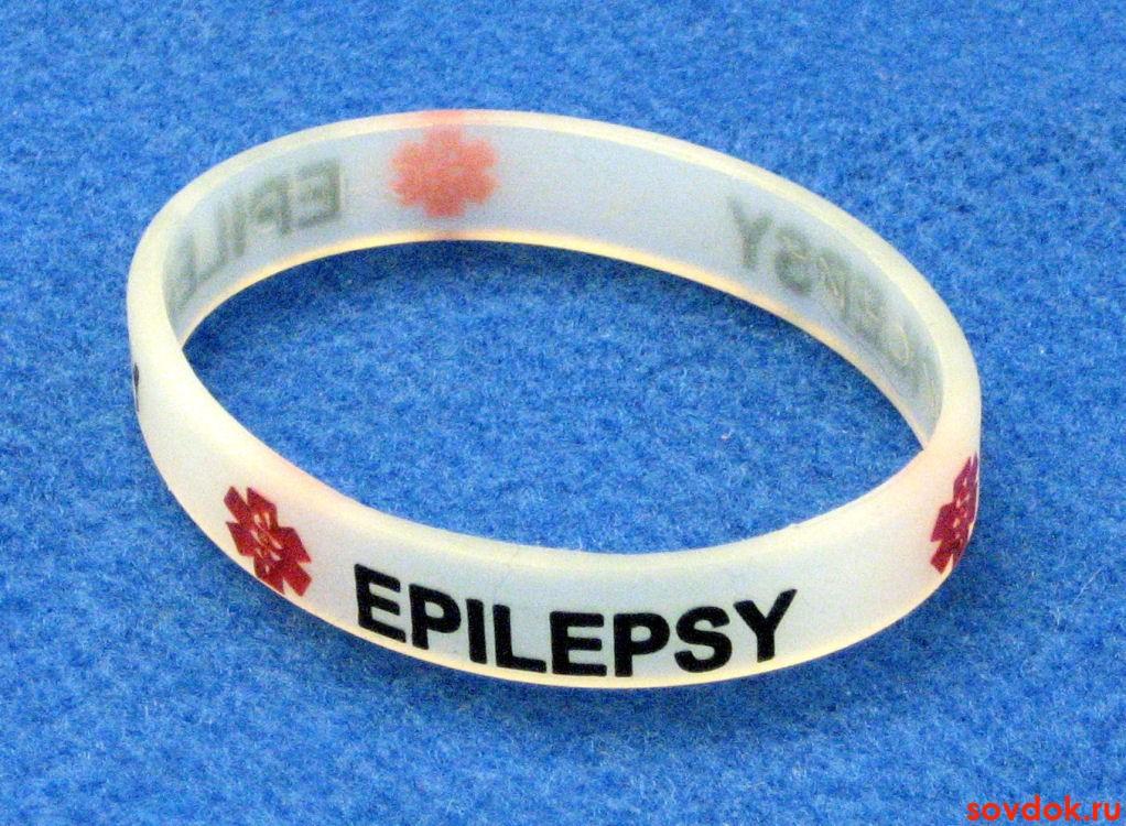 Изменения психики пациента при заболевании эпилепсией