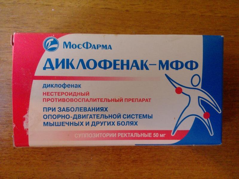 аллергия при месячных