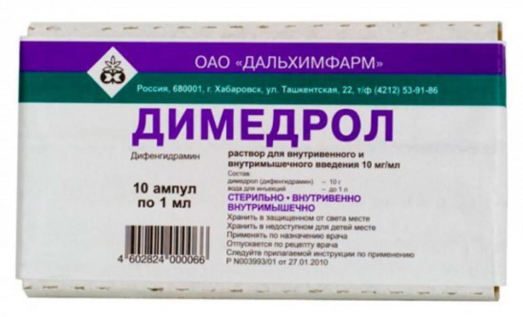 создавайте платифиллин супрастин папаверин уколы также варианты