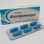 Антибиотик азитромицин инструкция по применению