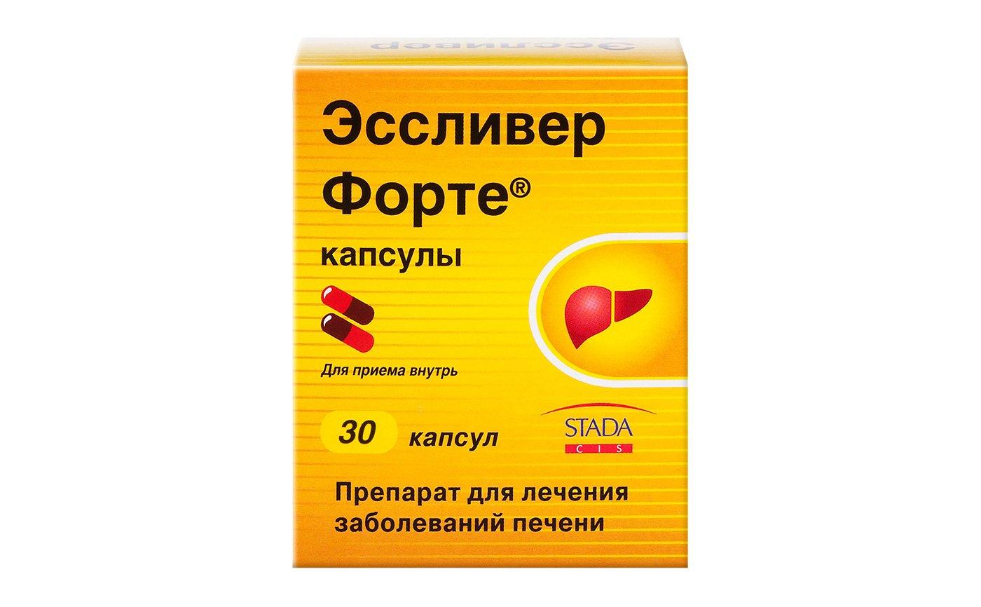 Препараты для профилактики печени