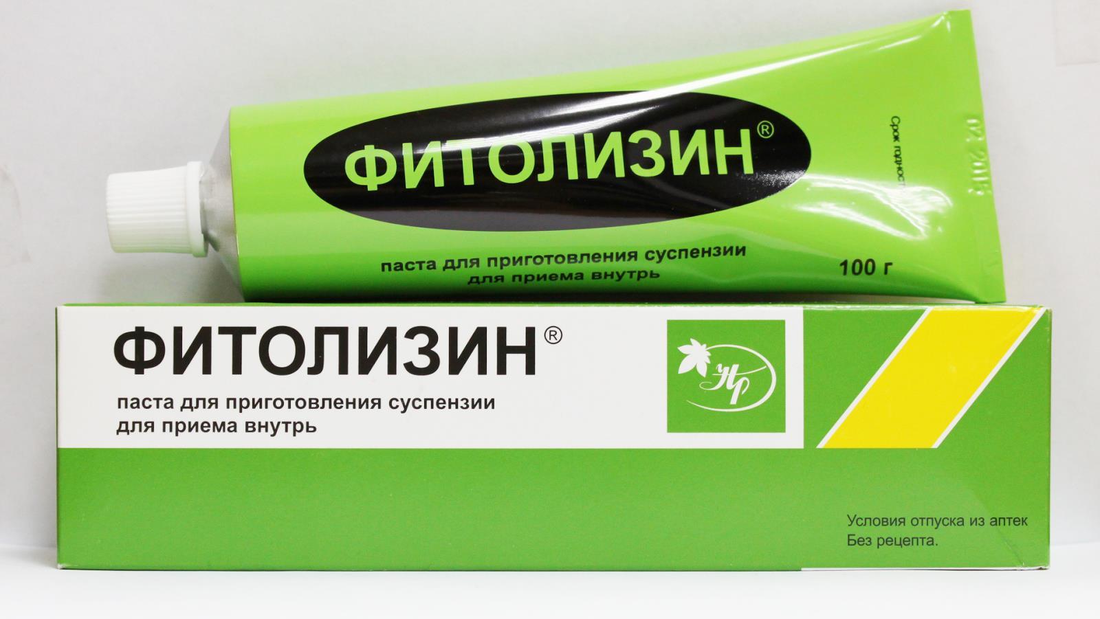 Фитолизин — действенное средство для избавления от цистита