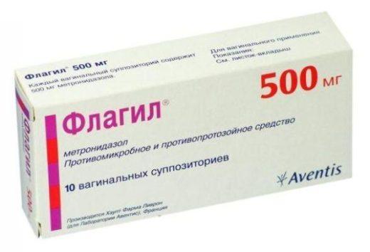 Как лечить бактериальный вагиноз