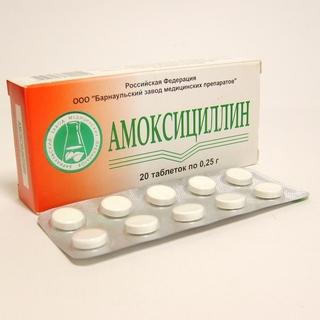 амоксициллин в таблетках в ветеринарии