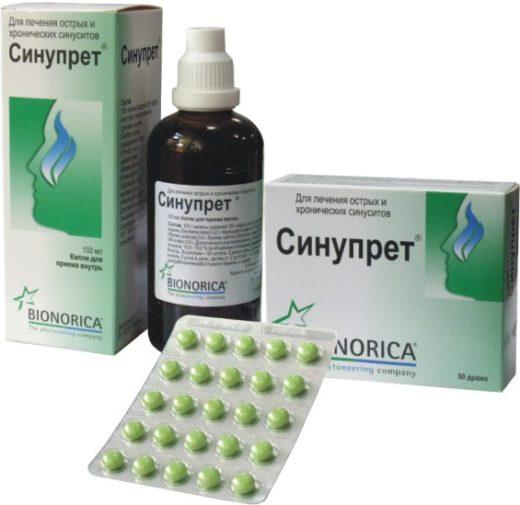 Формы выпуска препарата Синупрет