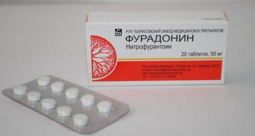 Фурадонин в форме таблеток