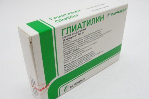 Глиатилин капсулы
