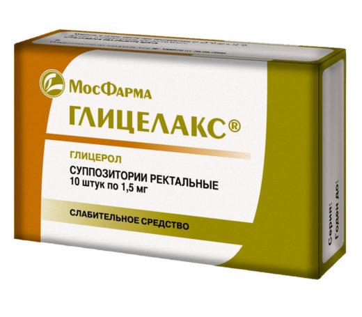 Дисбактериоз у ребёнка 98
